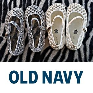 Old navy jellies